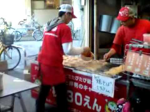 大阪天満のキャベツ焼 baked food mixed with flour,egg and cabbage