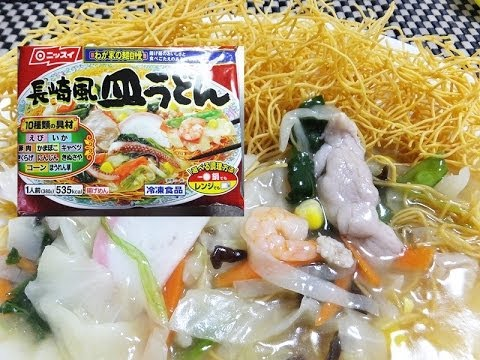 ニッスイ『長崎風皿うどん』ASMR Eating:Yakisoba baked hardness frozen food