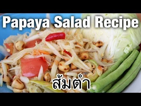 Thai green papaya salad recipe (som tam ส้มตำ) – Thai Recipes