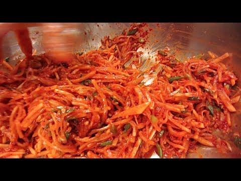 Spicy Seasoned Radish (Korean Side Dish)