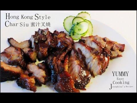 Hong Kong Style Barbecue Roast Pork – How to Make Char Siu 港式蜜汁叉燒 Josephine's Recipes Episode 27