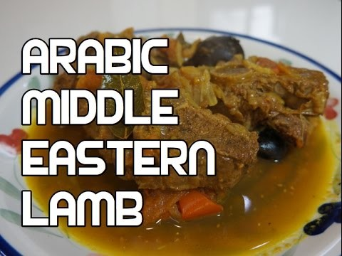 Arabic Roast Lamb Recipe – Middle Eastern Cooking Video
