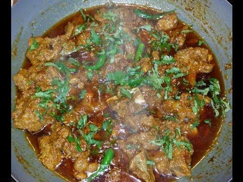 Karahi gosht / Mutton Karahi کڑاہی گوشت